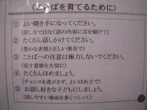 Dscn4797_2